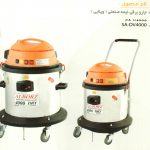 ptdc0413 copy 150x150 - محصولات الکتروکالا